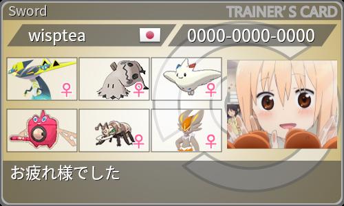 f:id:sakupoke:20200501130737p:plain