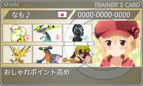 f:id:sakupoke:20210110144841p:plain