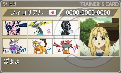 f:id:sakupoke:20210501174558p:plain