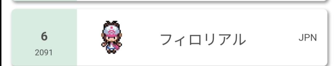 f:id:sakupoke:20210501202346j:plain