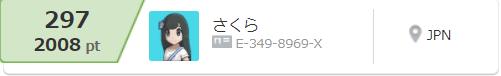 f:id:sakupoke11:20180313202329p:plain