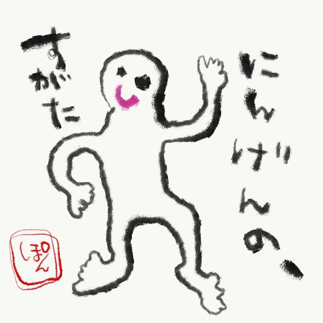 f:id:sakupoon:20190905020856j:image