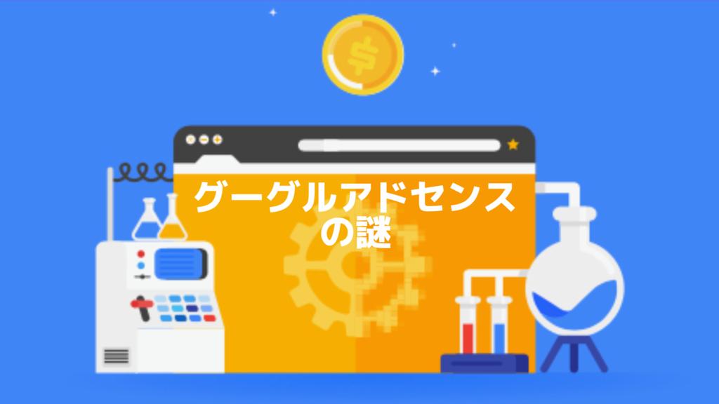 f:id:sakurA:20170615233502p:plain