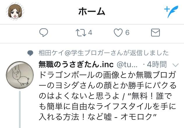 f:id:sakurA:20170630232630j:plain