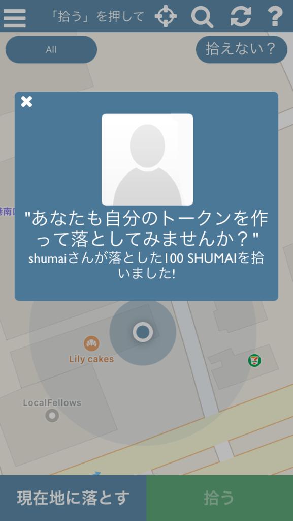 f:id:sakurA:20170814222815p:plain