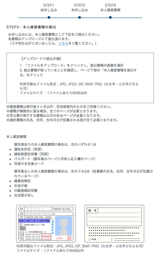 f:id:sakurA:20180814165220p:plain