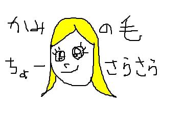 f:id:sakura-3929:20171124234013p:plain