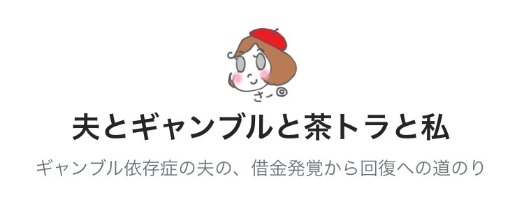f:id:sakura-3929:20181209163934j:plain
