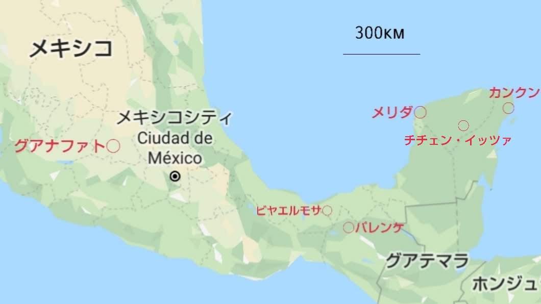 f:id:sakura-Liu:20191126212729j:plain