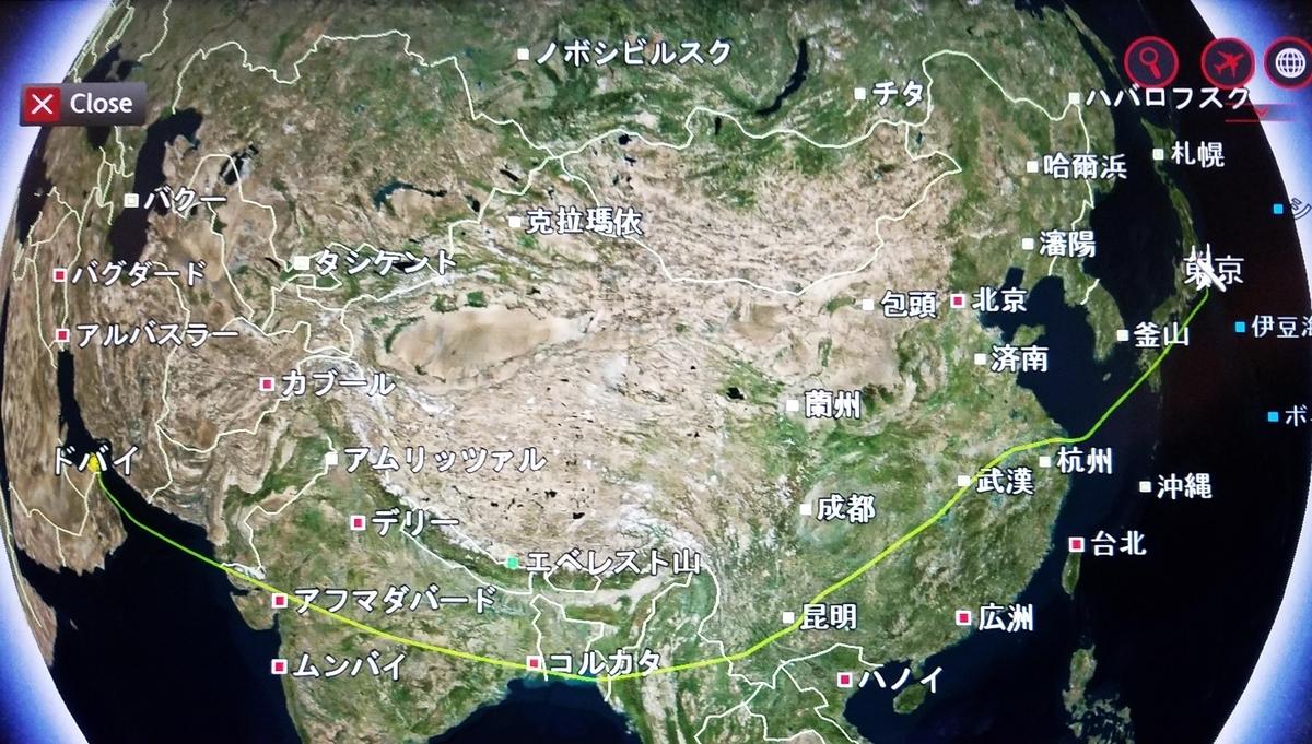 f:id:sakura-Liu:20200505174248j:plain