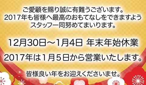 f:id:sakura-bar:20170406210029p:plain
