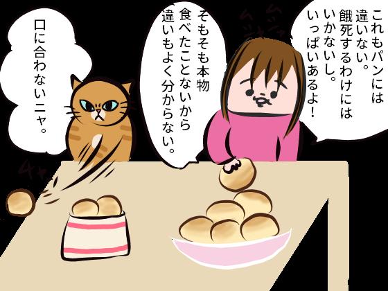 f:id:sakura-candy:20190920145834p:plain