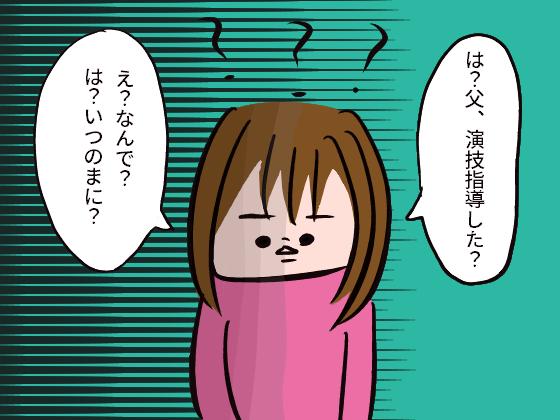 f:id:sakura-candy:20190926123824p:plain