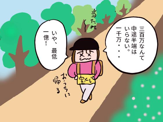 f:id:sakura-candy:20191007131120p:plain
