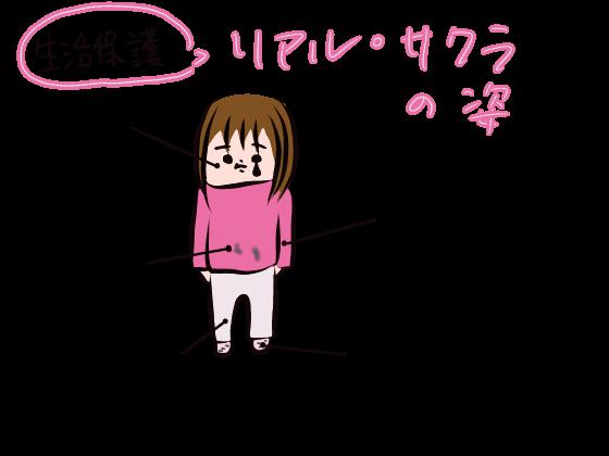 f:id:sakura-candy:20191009150929p:plain