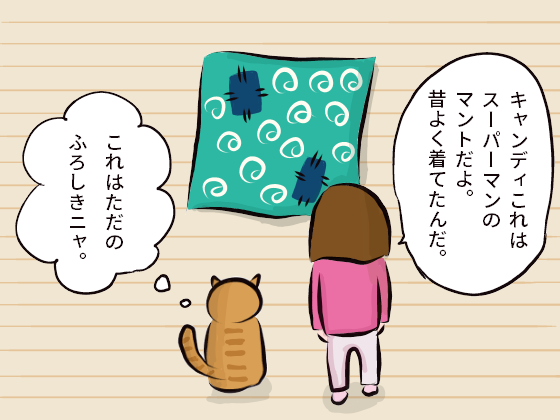 f:id:sakura-candy:20191014140757p:plain