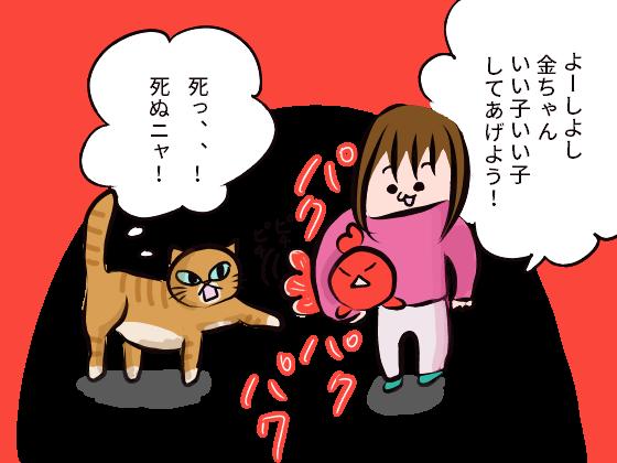 f:id:sakura-candy:20191101134132p:plain