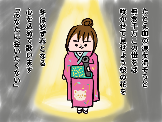 f:id:sakura-candy:20191110200414p:plain