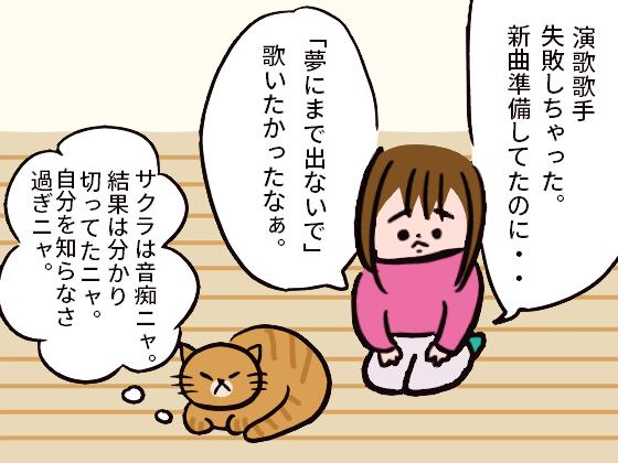 f:id:sakura-candy:20191113144348p:plain