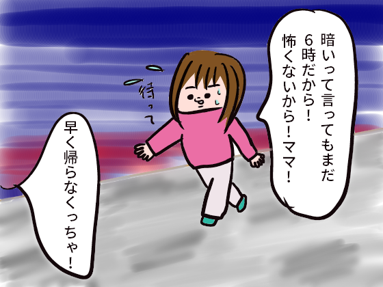 f:id:sakura-candy:20191116200236p:plain