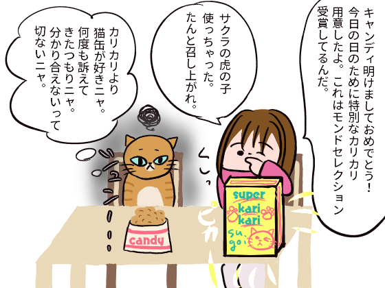 f:id:sakura-candy:20200111152245p:plain