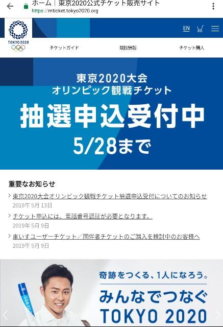 f:id:sakura-da:20190514165139j:image