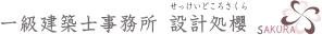 f:id:sakura-design:20190702110242j:plain