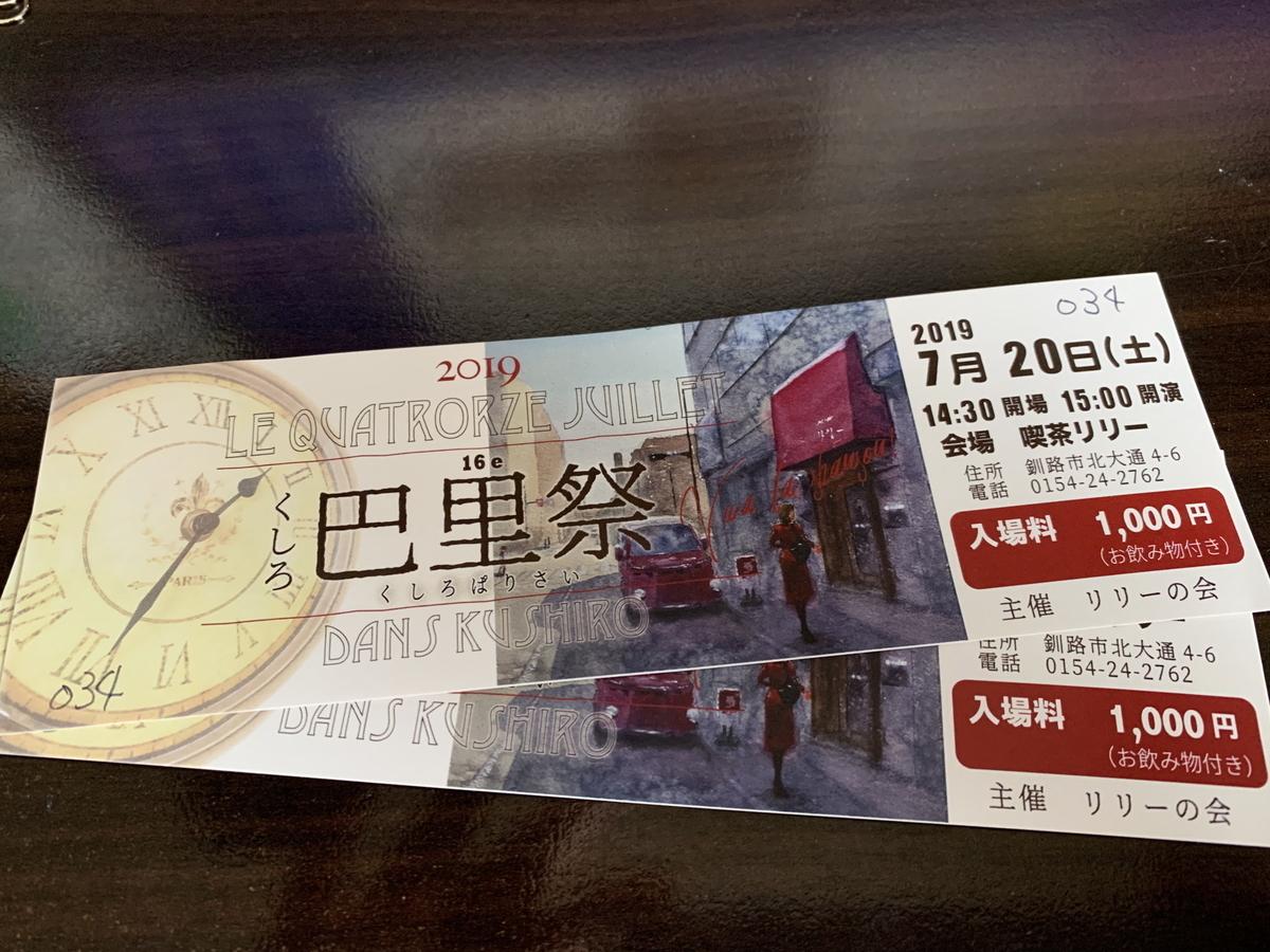 f:id:sakura-design:20190711080520j:plain