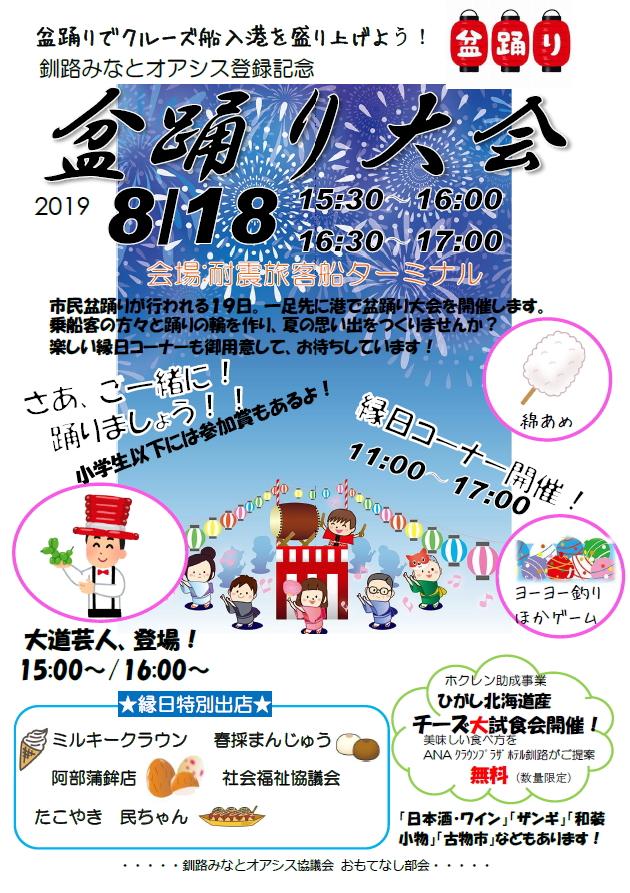 f:id:sakura-design:20190810073117j:plain