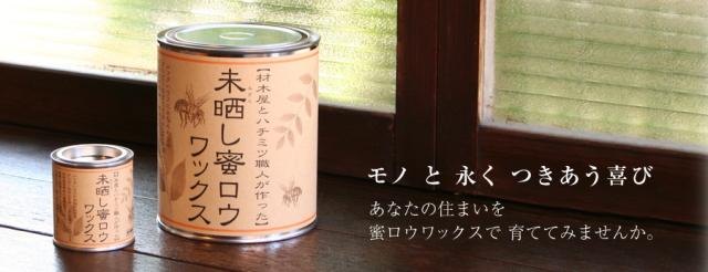 f:id:sakura-design:20190924092117j:plain