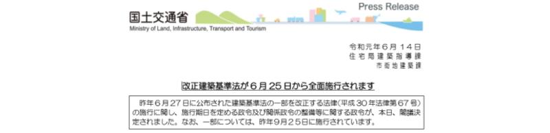f:id:sakura-design:20191030160926j:plain