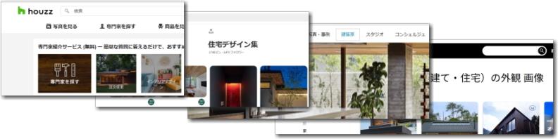 f:id:sakura-design:20191030170732j:plain