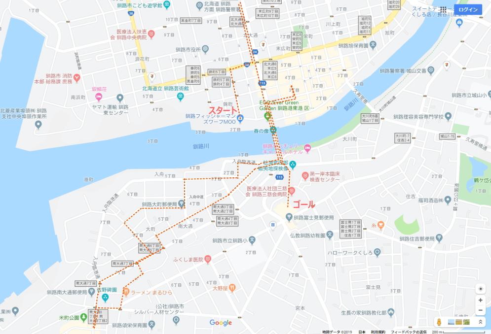 f:id:sakura-design:20191118170752j:plain