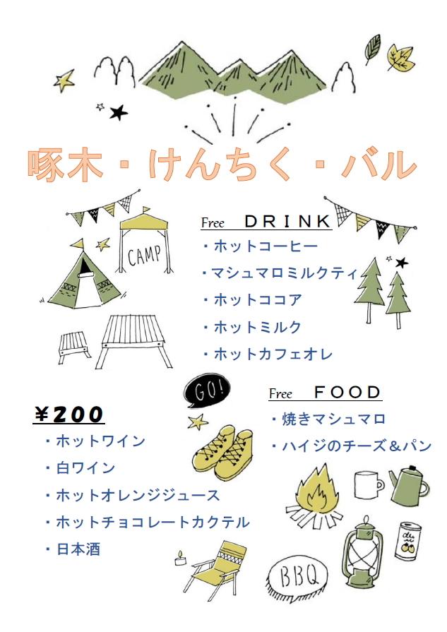 f:id:sakura-design:20200115163244j:plain