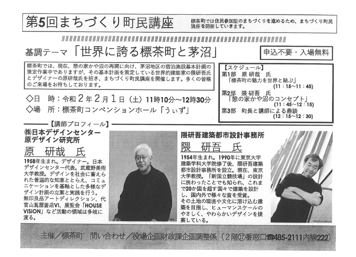 f:id:sakura-design:20200202101303j:plain