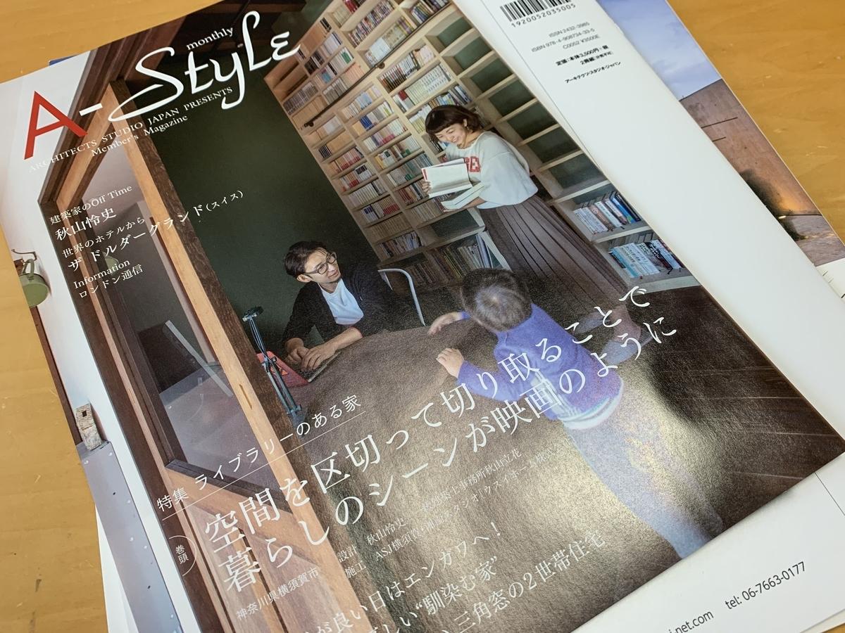 f:id:sakura-design:20200217113555j:plain
