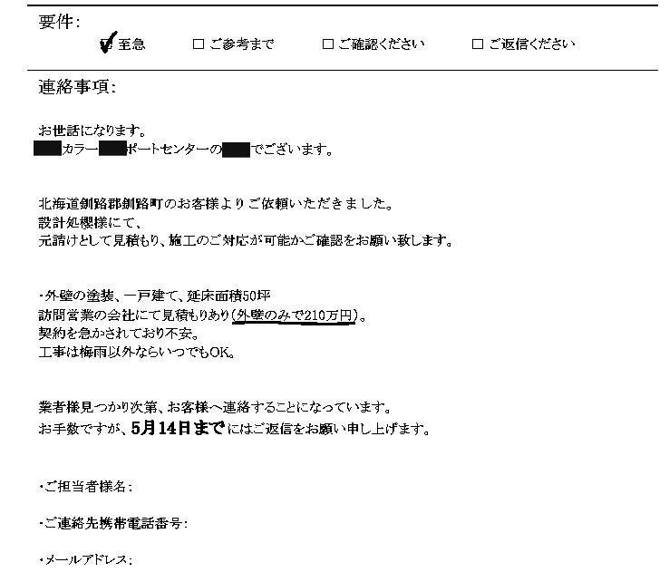 f:id:sakura-design:20200513201447j:plain