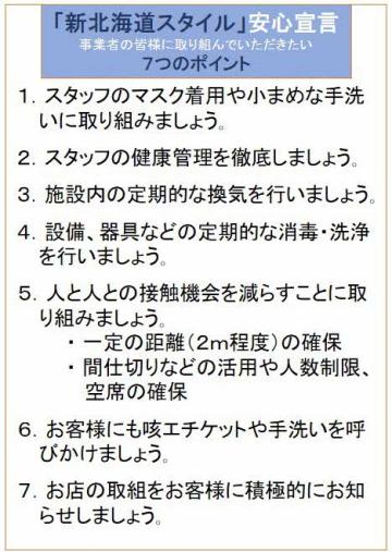 f:id:sakura-design:20200523190526j:plain