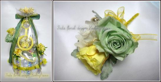f:id:sakura-design:20200924174449j:plain