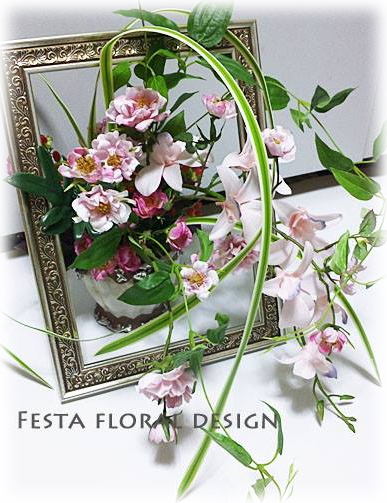 f:id:sakura-design:20200924184937j:plain