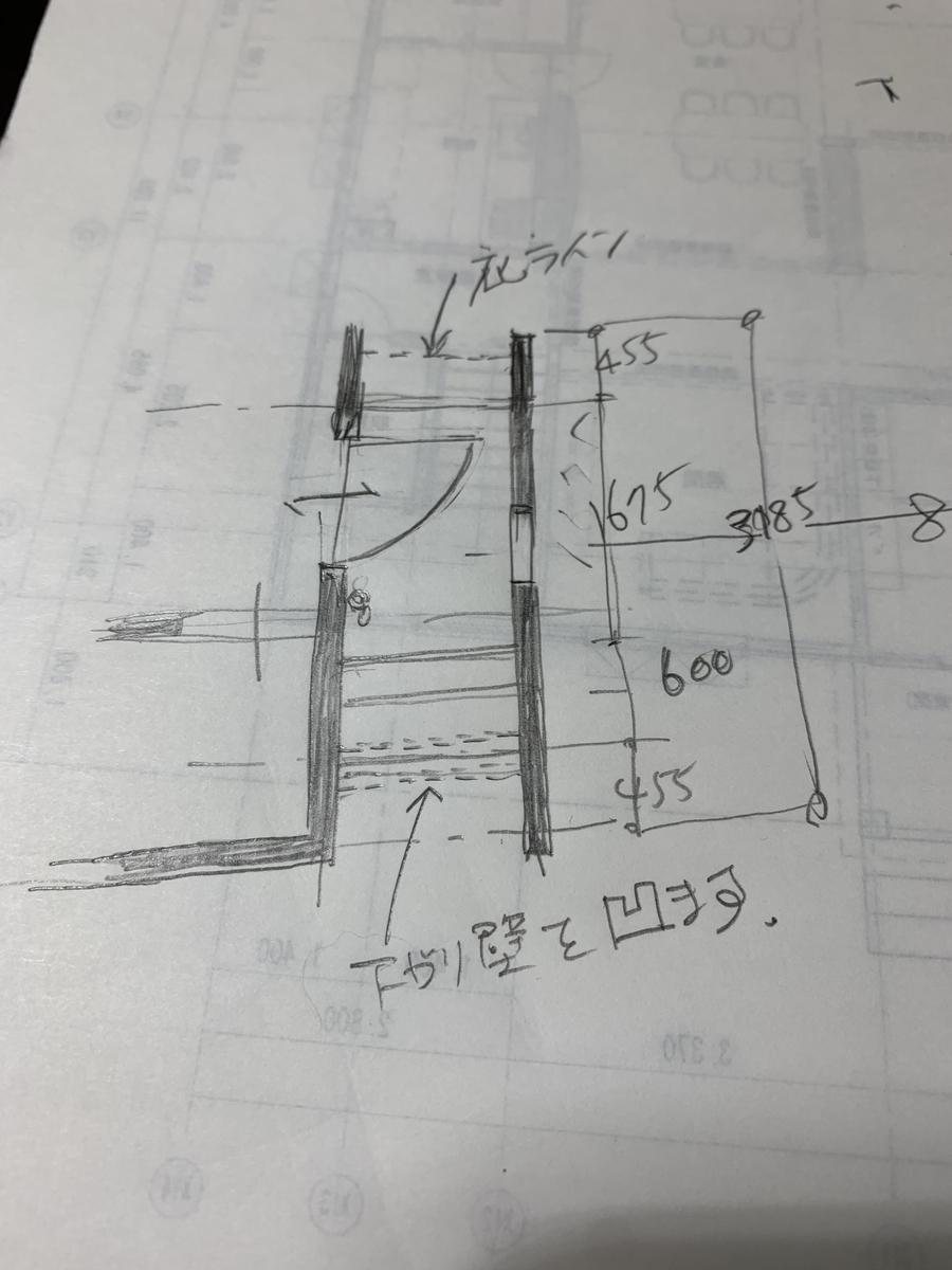 f:id:sakura-design:20201103154523j:plain