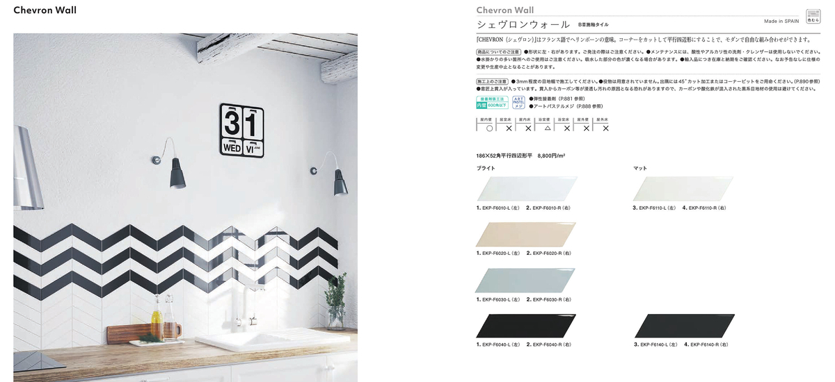 f:id:sakura-design:20201115094842j:plain