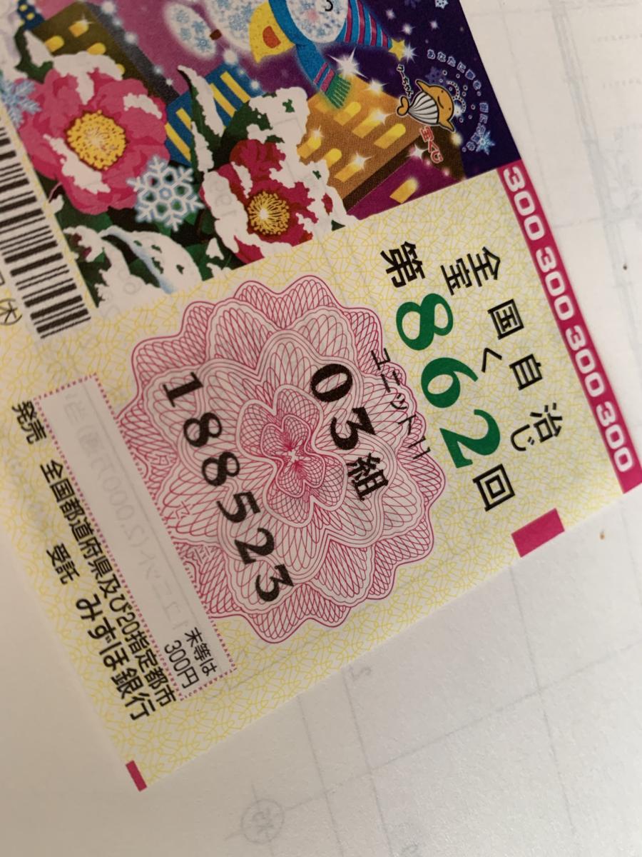 f:id:sakura-design:20210101125454p:plain