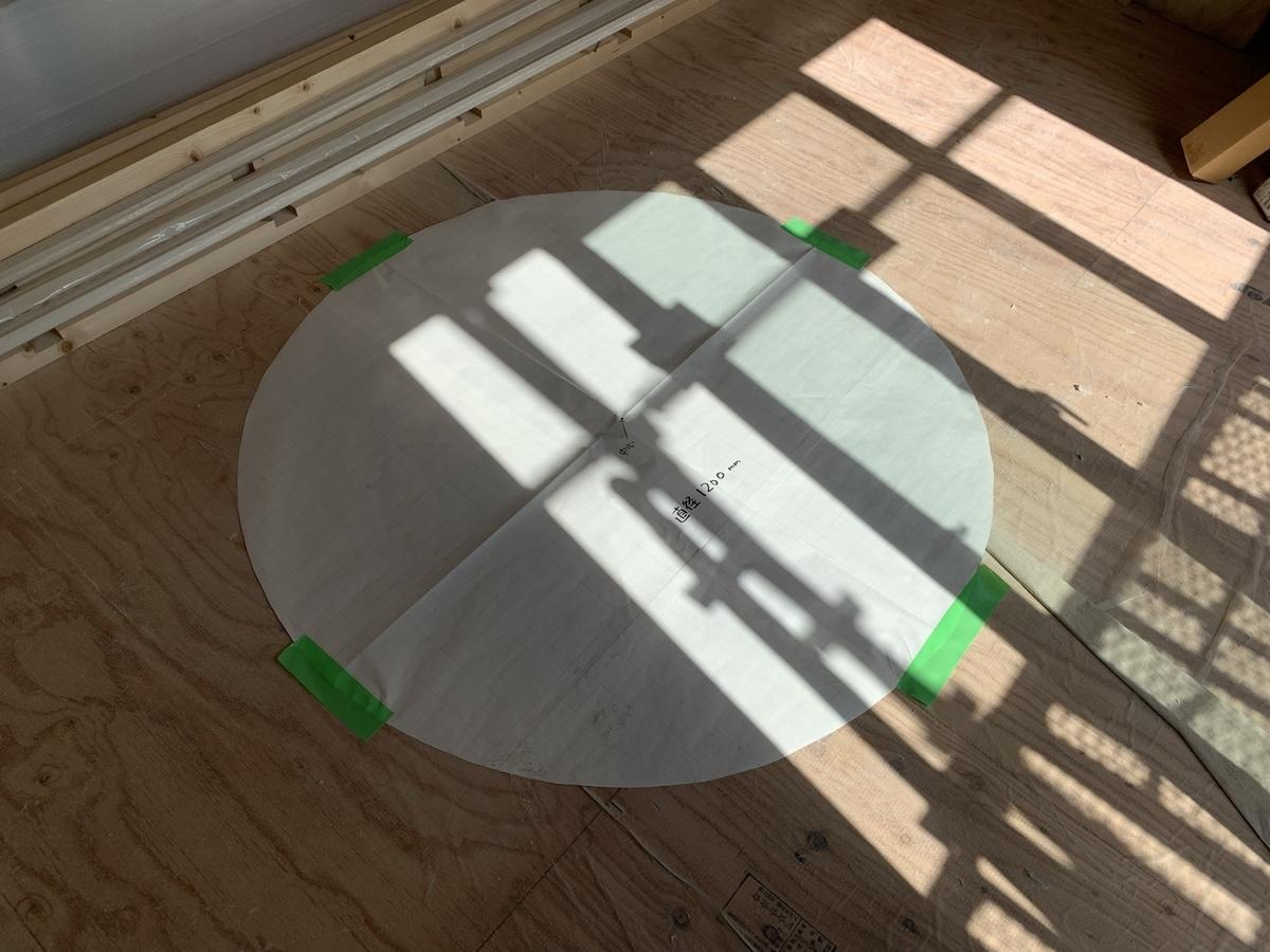f:id:sakura-design:20210927201945j:plain