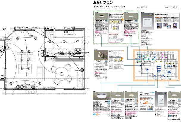 f:id:sakura-design:20210927202504j:plain