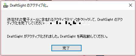f:id:sakura-diamond:20170626115302j:plain