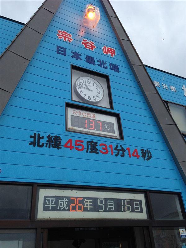 f:id:sakura-japan:20160724141851j:plain