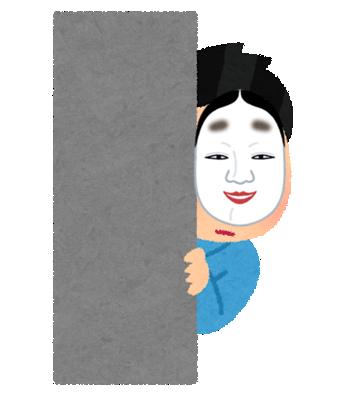 f:id:sakura-n-beco:20160927212012p:plain