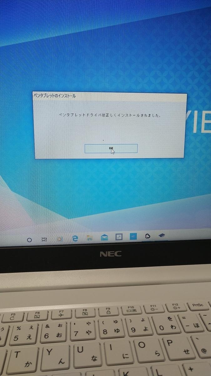 f:id:sakura-nagi1053:20200308093426j:plain