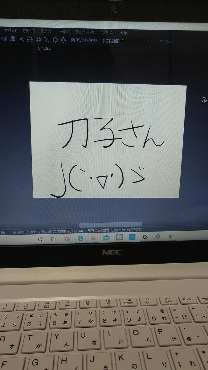 f:id:sakura-nagi1053:20200308094945j:plain